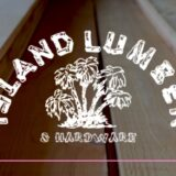 Island Lumber & Hardware